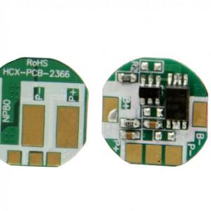 battery pcm 1s-4