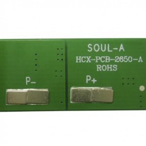 battery pcm 2s-15