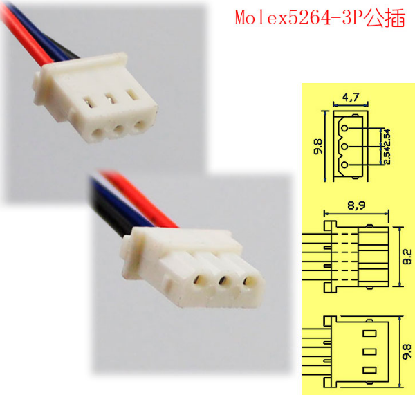 molex 5264 3P